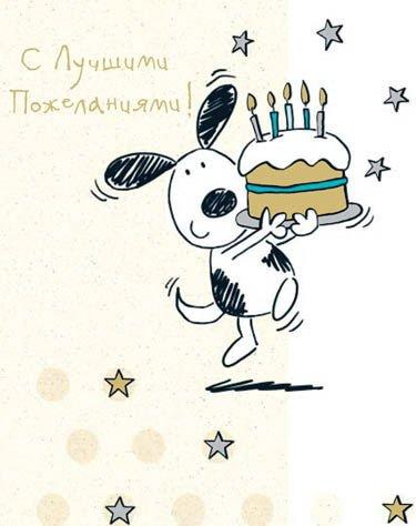 прикольные картинки с днем рождения алексей
